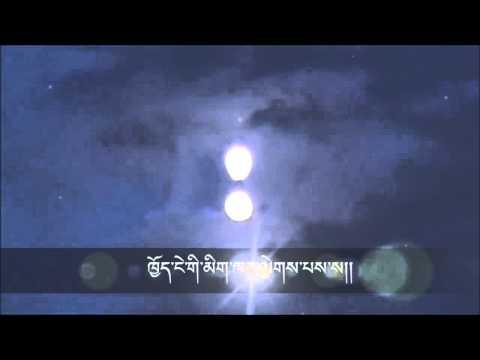 Namkhai Tshoenthra by Ugyen Panday and Pema Deki