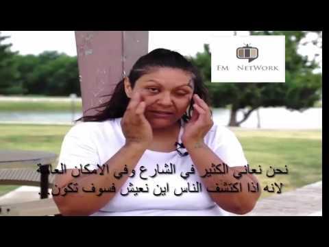مترجم- اكبر حالتين جنس محارم هزت العالم باسره امرأه تحبل من ابنها وابن يتزوج امه thumbnail