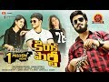 Kirrak Party Full Movie - 2018 Telugu Full Movies - Nikhil, Simran Paranjee, Samyuktha Hegde thumbnail