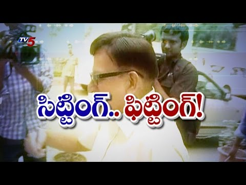 No Clarity On Civil Service Officers Division | Pratyush Sinha Committee : TV5 News