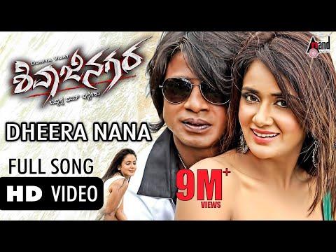 SHIVAJINAGARA Dheera Magadheera Full Song | Feat. Duniya Vijay...