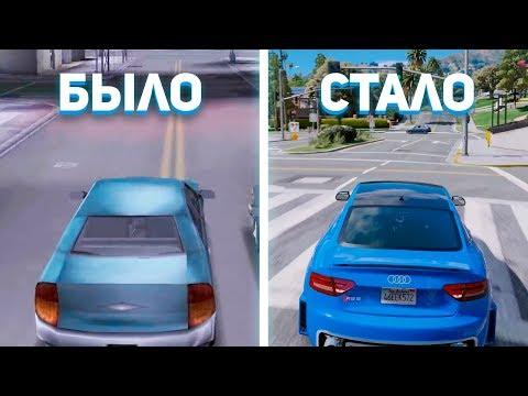 Как менялась графика в играх на примере GTA, Fallout, NFS, Battlefiled и др ЭВОЛЮЦИЯ ГРАФОНА В ИГРАХ
