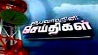 Rupavahini Sri Lanka Tamil NEws   11th October 2013 - www.LankaChannel.lk