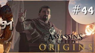 Assassins Creed: Origins Deutsch Part 44 | Flavius Tot | Assassins Creed Origins German