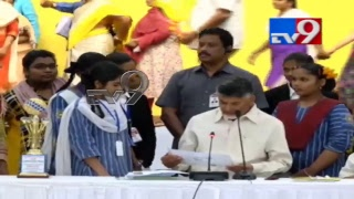 Chandrababu Press Meet LIVE