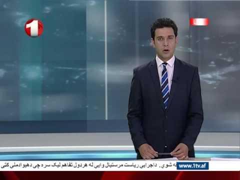 1TV Afghanistan Dari News 24.05.2015 خبرهای افغانستان وجهان
