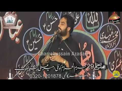 29 Muharam 2018   Zakir Waseem Abbas Baloch   Sialkot   Kotli Ameer Ali   Ada Stop