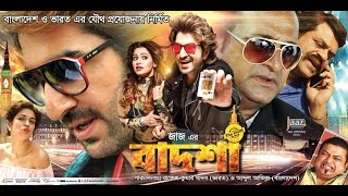 Badshah- The Don Kolkata New Movie Trailar-2016