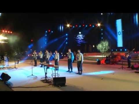 Masa Israel Yom HaZikaron Ceremony: LeOrech HaYam [The Width of the Sea] by the IDF Rabbinate