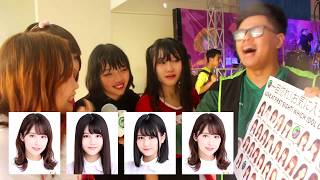 """""""LOVE AT FIRST SIGHT"""" WE ASK INDONESIAN ANIME FAN WHAT THEY THINK ABOUT NOGIZAKA46 