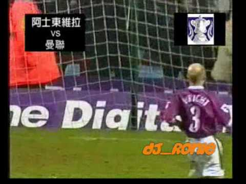 Best of Ruud Van Nistelrooy Video