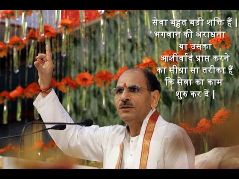Discourse By Sree Sudhanshu Ji Maharaj On Aatm Nirbharta video