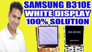 SAMSUNG B310E WHITE DISPLAY SOLUTION