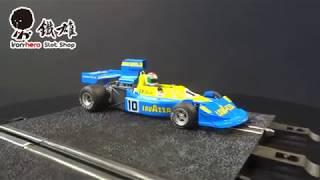 鐵雄電刷車 Slotwings W045-04 MARCH 761 Grand Prix Brazil 1976 - Lella Lombardi