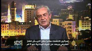 الواقع العربي- العرب وصراع الغاز شرقي المتوسط
