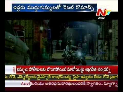 Prabhas Mirchi Movie Teaser Is Out video