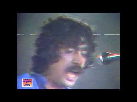 ناس الغيوان تاغنجة /لأول مرة/ صوت وصورة 1986 Ajial Ghiwania/Exclusive