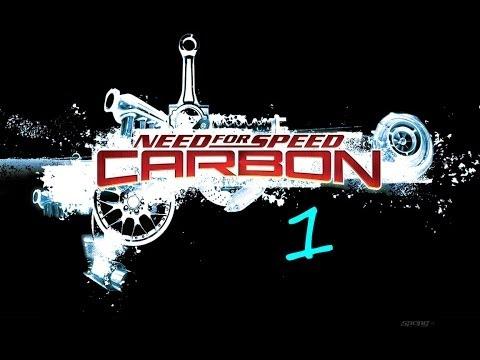Need for Speed: Carbon #1 | Погнали! |