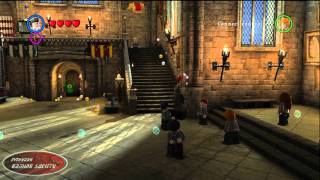 Lego: Harry Potter Years 5-7 - Idling Achievement