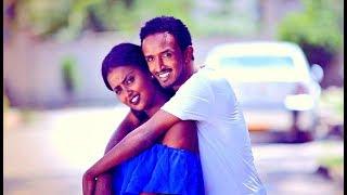 Leul Alemu - Tinafkignalesh ትናፍቂኛለሺ (Amharic)