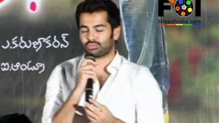 Endhukante... Premanta! - 'Endukante Premanta' Audio Success Meet