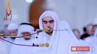 Sweet Voice | Beautiful Quran Recitation | Emotional Recitation by Sheikh Rabuf Siratullah | AWAZ