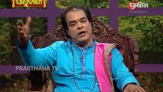 download lagu Sadhu Bani Ep 38 gratis