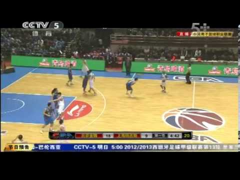 CBA open Game-1st: Beijing vs Shanghai//Marbury vs Arenas//11-25-2012
