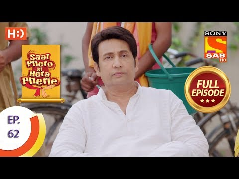 Saat Phero Ki Hera Pherie - Ep 62 - Full Episode - 23rd May, 2018 thumbnail