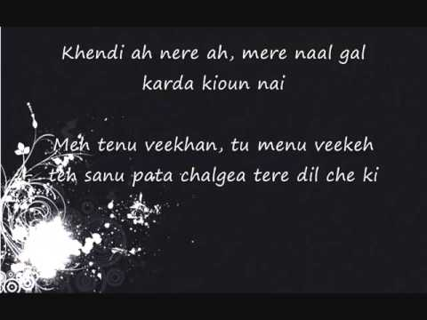 Imran Khan Pata Chalgea Lyrics