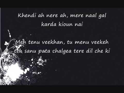 Imran Khan Pata Chalgea Lyrics