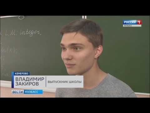 В Кузбассе четыре выпускника набрали 100 баллов на ЕГЭ по информатике