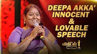 FUNNY: Biriyani Taste Secret!- Deepa Reveals | Ananda Vikatan Cinema Awards 2018
