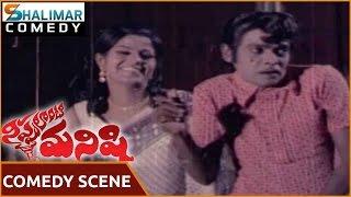 Nippulanti Manishi Movie || Raja Babu Hilarious Comedy Scene || Shalimarcomedy