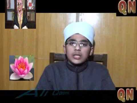 Nabion K Imam Ay . Urdu Naat Shareef 2013 Mehfel E Naat By Qasmi Shehzada 4 More Qasmi Naat video