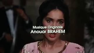 The Silences of the Palace صمت القصور - English Subtitles