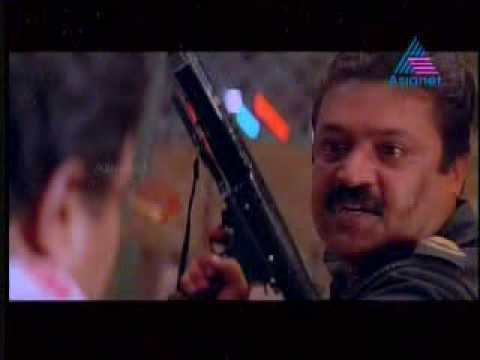 Fir Suresh Gopi Movie video