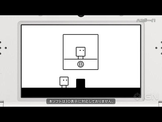 BOXBOY! Trailer