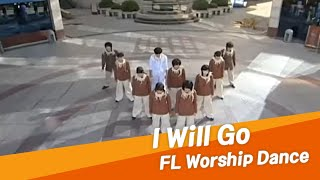 I will go - Crystal Lewis @ FL 워십댄스 #10 (FL Worship Dance)