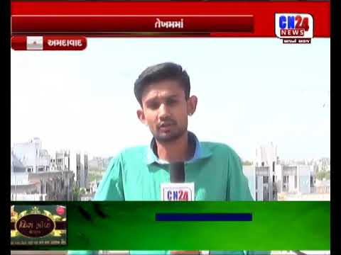 AHMEDABAD :   POLITICS ANE SELF FINANCE SCHOOLS NI DADAGIRI