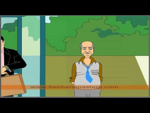 Masterji Bus Boarding Animation