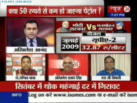 Sabse bada sawal-Can Modi govt bring down petrol prices below Rs 50?