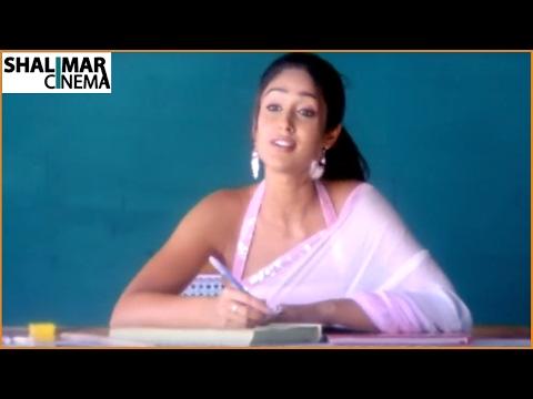 Khatarnak Movie | Ileana Seducing Ravi Teja | Ravi Teja, Ileana