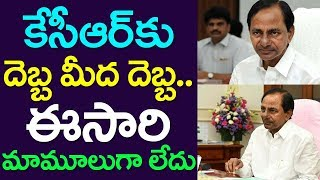 Another Major Setback For TRS| Telangana News| Congress| TDP| Election