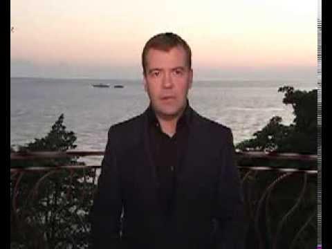 НОВОСТИ обращение Медведева к УКРАИНЕ!!!