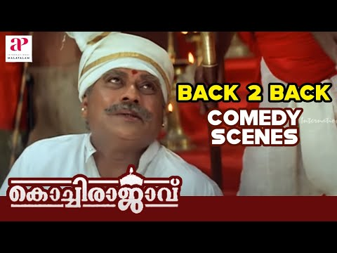 Kochi Rajavu Full Movie Comedy