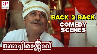Manthrikan - Kochi Rajavu Full Movie Comedy