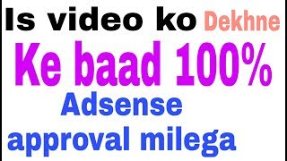 blogger per 100% adsense approval milega. A to Z all solution of every problem.