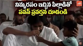 Pawan Kalyan Behavior With Child at Jansena Porata Yatra