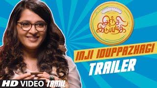 Inji Iduppazhagi Trailer